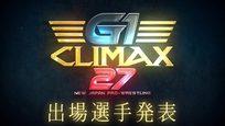 Ver NJPW G1 Climax 27 Noche Day Dia Night FINAL EN VIVO Y ESPAÑOL